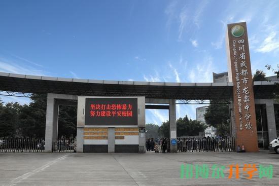 成都龙泉驿区的航天高中好还是龙泉中学的高中好?(图2)