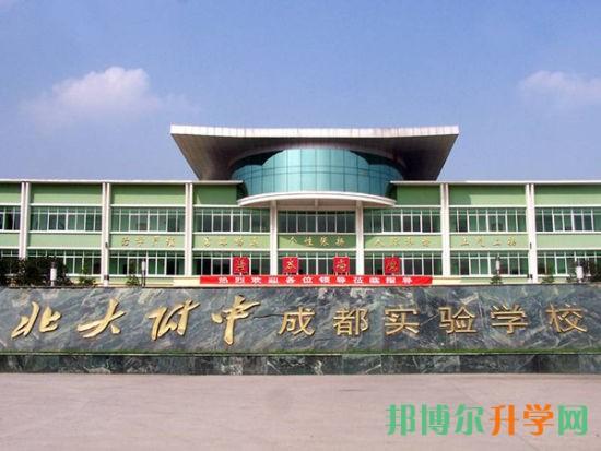 青白江区较好的民办学校有哪些