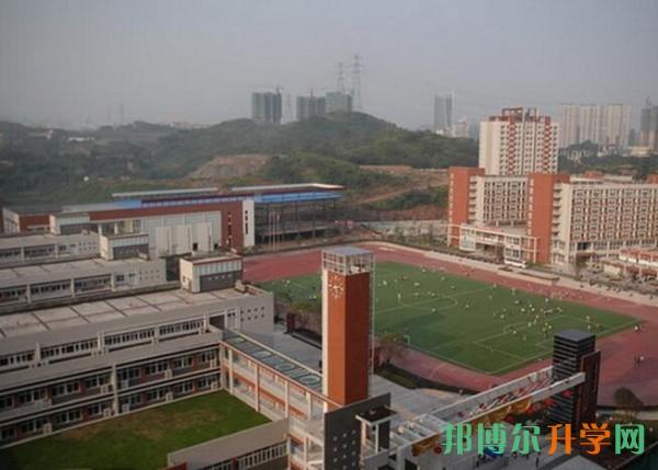 中考不好可以在重庆读书吗