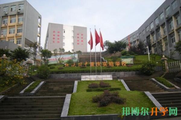 重庆中考分数太低怎么办