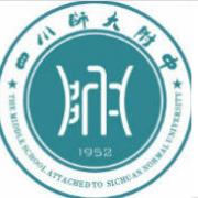 四川师大附中高中部