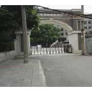 四川省成都市树德中学