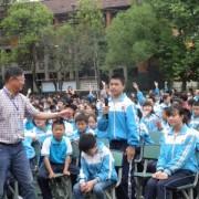 四川省成都市大面中学