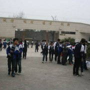 成都市郫县第三中学
