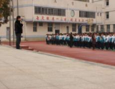 成都市第四十四中学