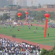 成都市铁路中学校