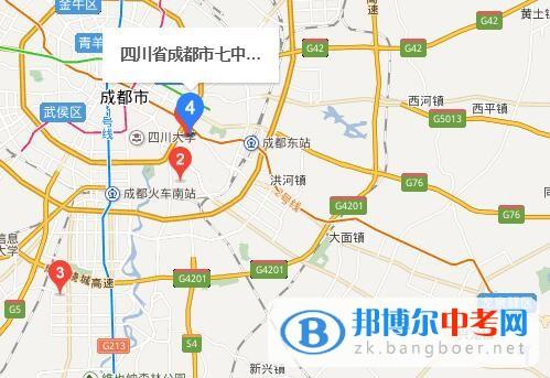 四川省成都市第七中学地址在哪里