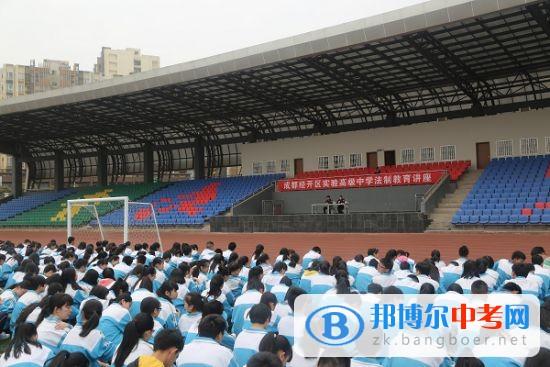 四川省成都市大面中学校2017年招生计划