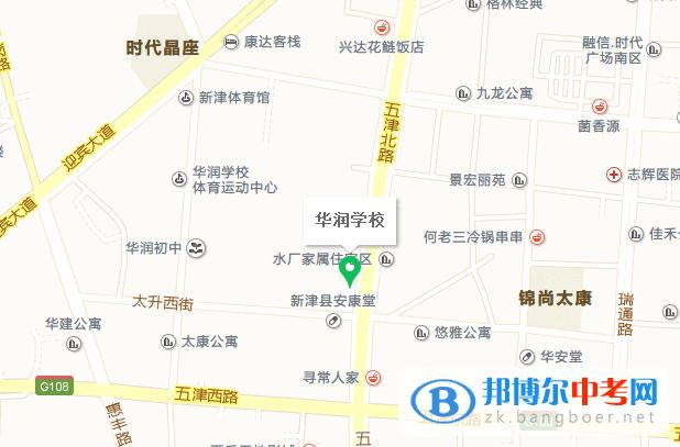 四川省华润学校地址在哪里