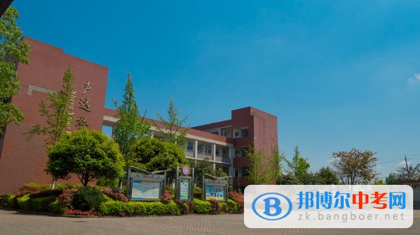 四川省华润学校怎么样、好吗
