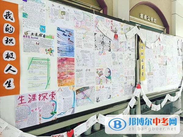 成都市树德实验中学5.25心理健康日