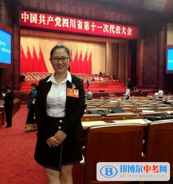 四川省成都市树德中学举行高2014级毕业典礼