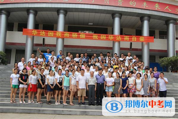 华达高中学校行政宣誓:忠于教育事业