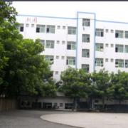 资中县第三中学