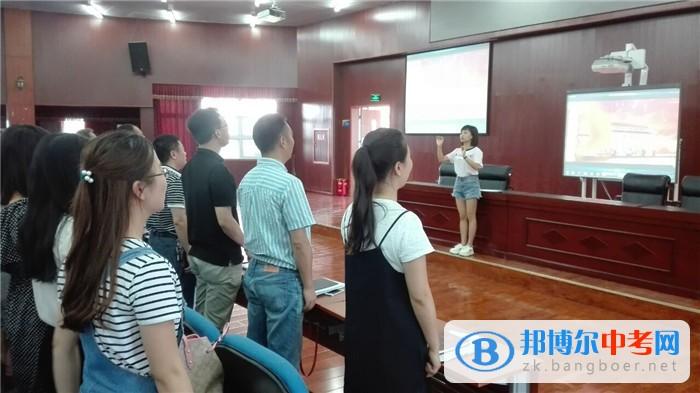 成都市成飞中学党总支组织开展主题组织生活会