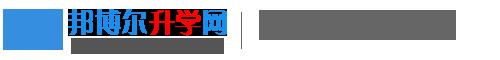 邦博尔教育旗下