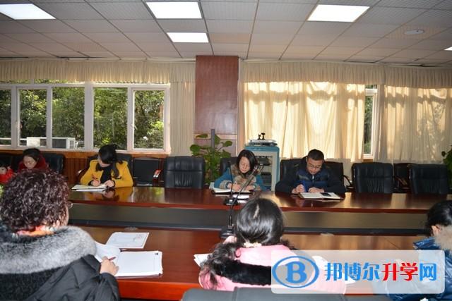 四川大学附属中学专业引领 开启新航程