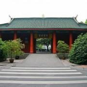 成都石室中学(文庙校区)