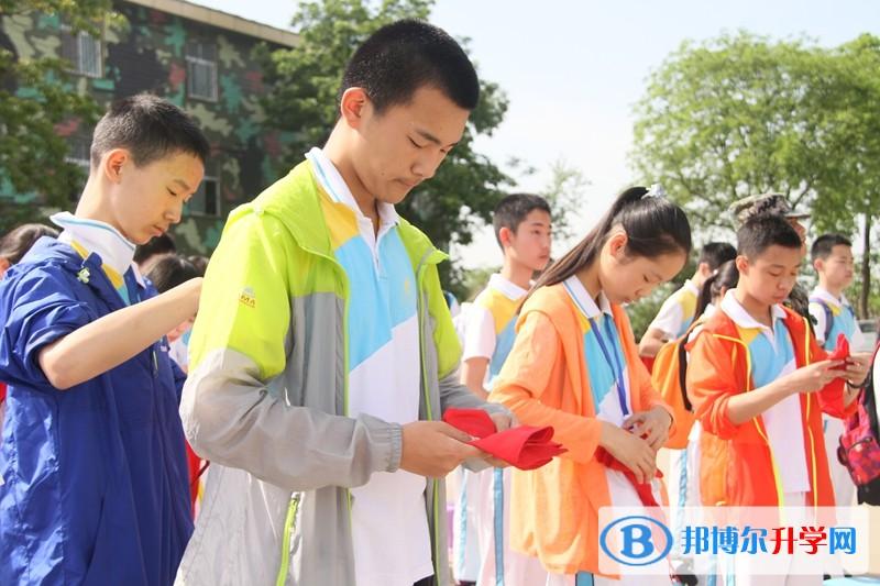 青羊实验中学举行新团员入团宣誓仪式
