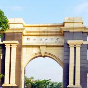 四川省绵阳南山中学
