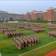 绵阳市东辰国际学校