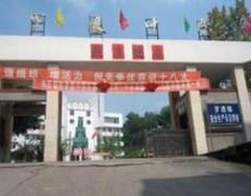 四川省岳池县罗渡中学