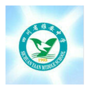 四川省雅安中学