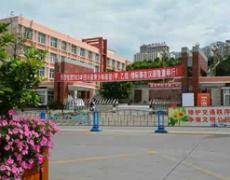 四川省汉源县第三中学