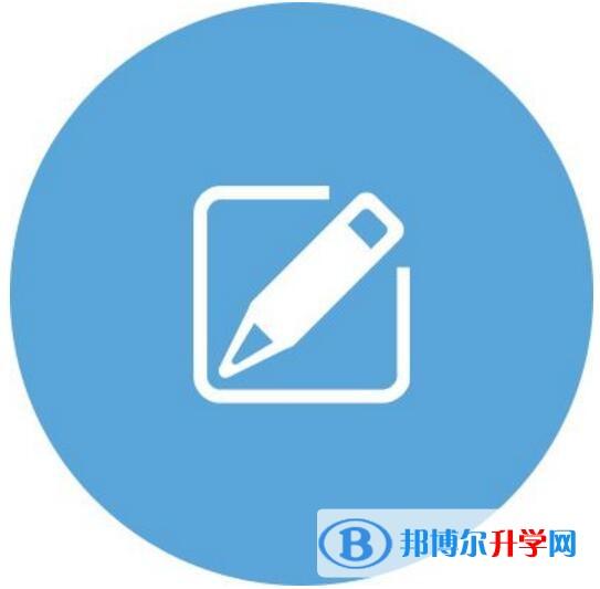 中考网络服务平台