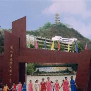 思南县民族中学