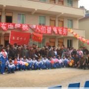贵州省黔东中学