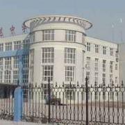贵州省毕节兰苑中学