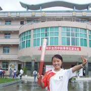 贵州省织金县第四中学