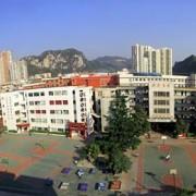 贵州省黔西南州兴义市第五中学