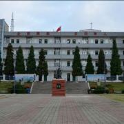贵州省兴仁县第一中学