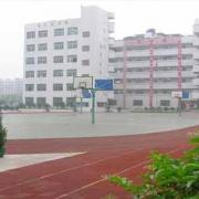贵州教育学院实验中学