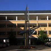 会泽县茚旺高级中学