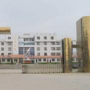 砚山县第一中学