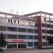 楚雄紫溪中学
