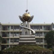 腾冲县第三中学