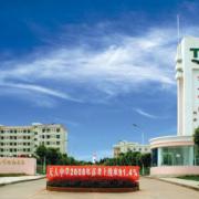 楚雄彝族自治州天人中学