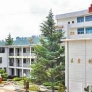通海县第三中学