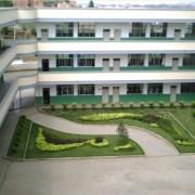 鲁甸县第二中学
