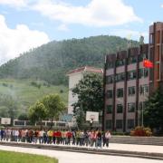 宁蒗县第一中学