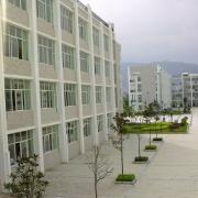 云南省临沧市第一中学