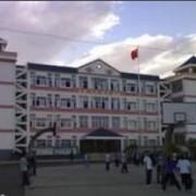 洱源县第二中学