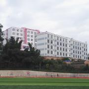 临沧市第二中学