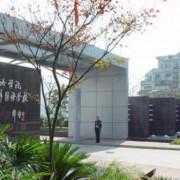 重庆第二外国语学校