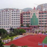 重庆市奉节县永安中学