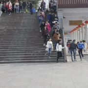 重庆市奉节夔门高级中学校